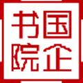 国企书院app海量内容精简版v1.1.0
