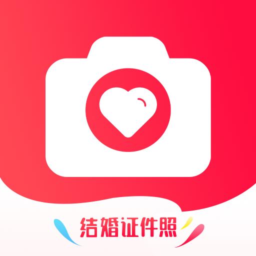 两人结婚证件照appv1.0.0