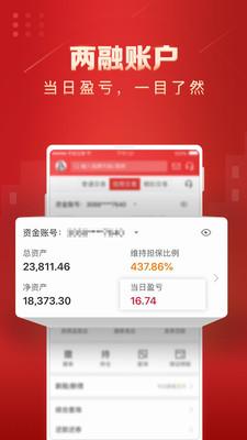 股道传奇财经直播appv1.0截图2