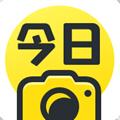 水印相机app快速拍照简易版v1.6.5.135