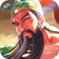 萌将争霸策略版1.0.0.15