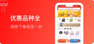 �淮蟊�app(优质购物)全新体验版v1.0截图0