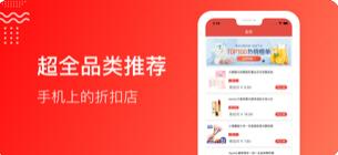 �淮蟊�app(优质购物)全新体验版v1.0截图2