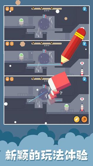 Dumb Ways Draw游戏手机版v1.0截图2