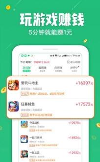 七彩试玩赚钱app1.0.0截图2
