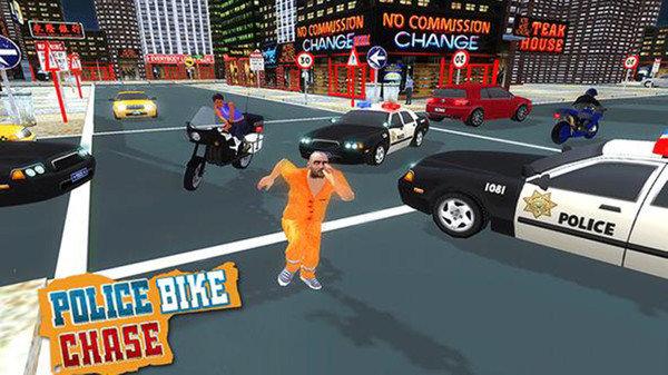 警察自行车警察城游戏v1.0截图0