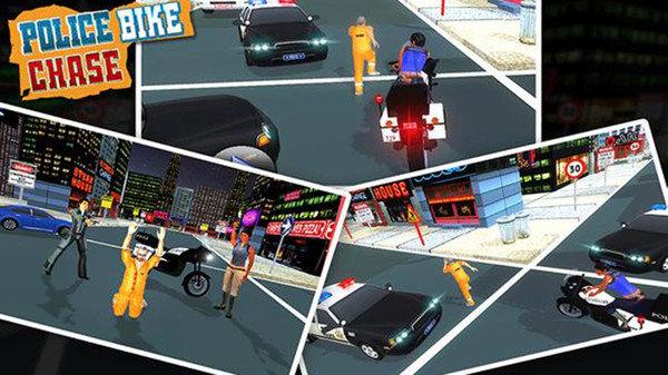 警察自行车警察城游戏v1.0截图1