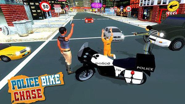 警察自行车警察城游戏v1.0截图2