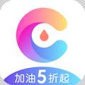 车亨加油app官方版v2.0.1