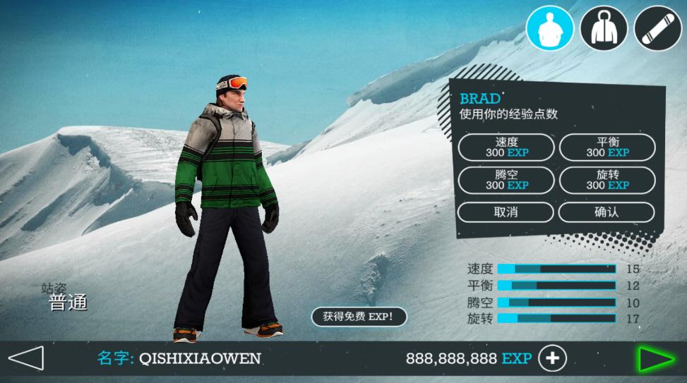 Snow Party WT游戏无限金币版v1.1.1截图1