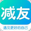 减友app官方版v1.0.0
