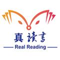 真读书app正式版v1.2.2