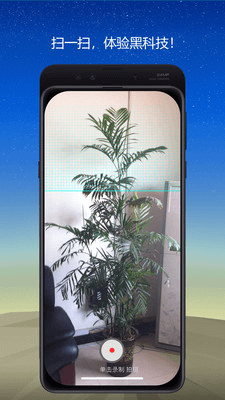 潮界app新版本v1.0.1截图1