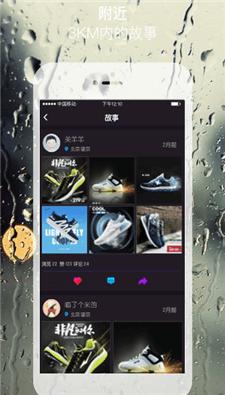 潮界app新版本v1.0.1截图2