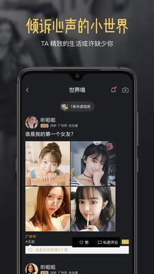 泡椒appv1.0.6截图1