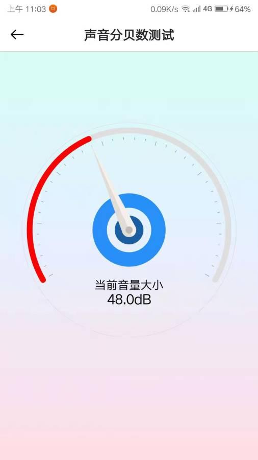 整蛊专家安卓appv1.0.2截图0