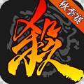 三国杀手游官方正式版v3.7.8