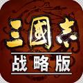三国志战略版游戏官方版v2001