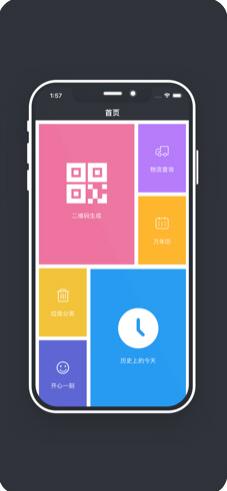 尼蒙工具app影视播放神器免费版