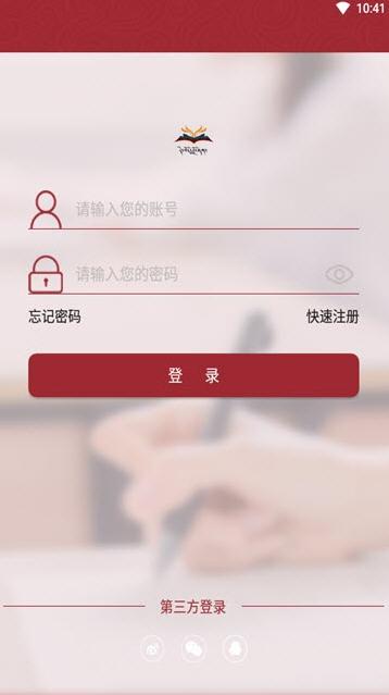 热旺罗丹app在线教育软件