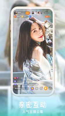 2020龙珠直播app官网最新版