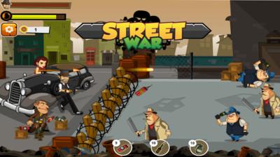 街头战争手游