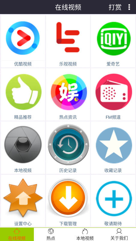 全能影视播放器app极速版