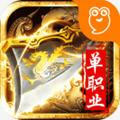 神魔变游戏官网最新版1.2.0