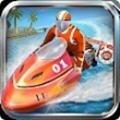 动力艇竞赛3D关卡全解锁版1.7