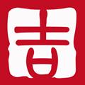 吉利生肖星座app运势命理软件v1.3.1