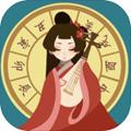 古代人生游戏安卓版预约