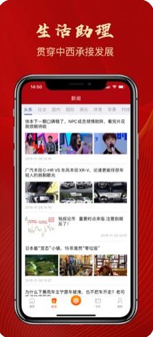 万年历app日历查询工具苹果版v1.0截图1