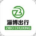 淄博出行appv11.3.7