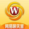 网易聊天室新地址appv1.5.1