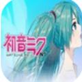 初音未��NT游�蛑形钠平獍�v1.0