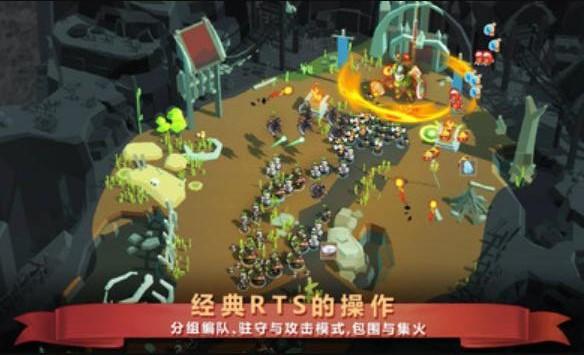 魔法冲突:炼金术战争内购破解版0.8.1截图0