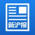 新沪报app多方面资讯平台官网版v1.0