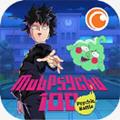 暴徒心理100心理游戏战官网版下载17.43.2