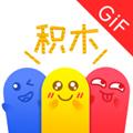 积木表情包app免费解锁版v1.0.0