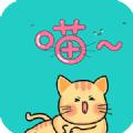 快猫热漫app会员免费版v1.0