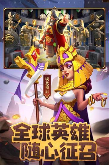 文明大陆游戏官方版截图0