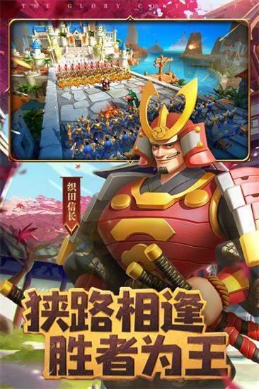 文明大陆游戏官方版截图3