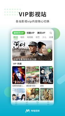 2020丝伊足人直播平台appv1.0截图1