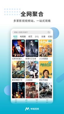 2020丝伊足人直播平台appv1.0截图2