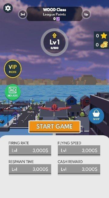 空战吃鸡游戏无限金币破解版1.3.1截图2
