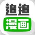 追追漫画app破解永久使用版v2.5.5