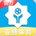 亚博体育app汇聚全球最好的体育赛事软件v3.5.9