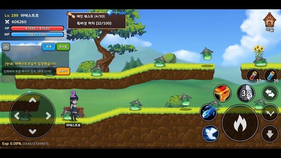 魔法使RPG手游破解版v1.0.3截图0