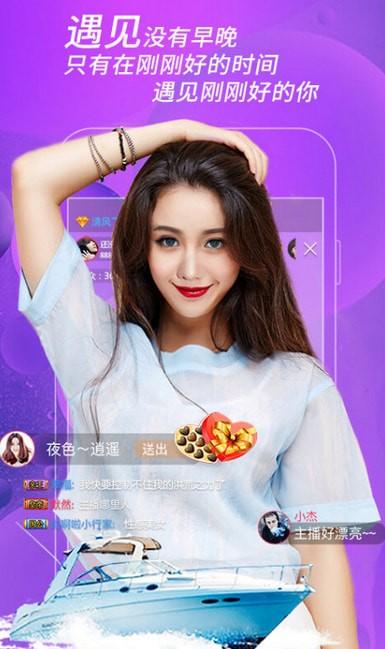 咪雪直播app深夜福利版v5.2.0截图0