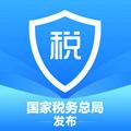 2020年个人所得税app官方查询入口v1.1.23